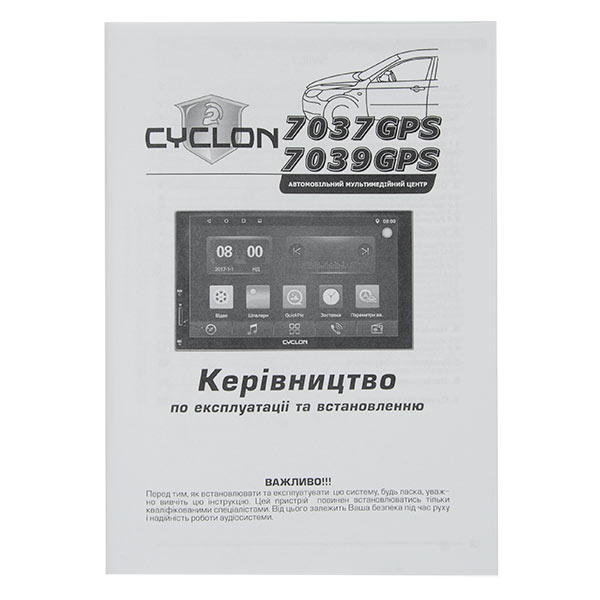 Автомагнитола Cyclon MP-7039 GPS AND