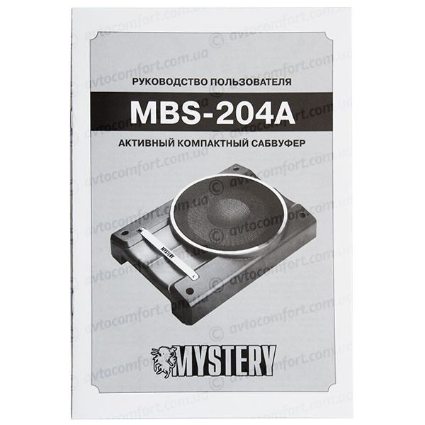 Сабвуфер Mystery MBS-204A