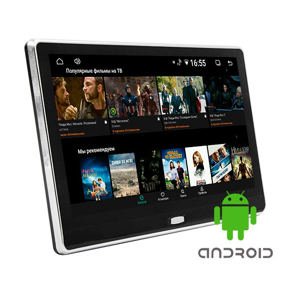 Монитор на подголовник Tectos HD1116A Android